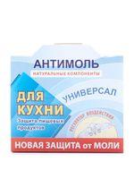 """купить Средство """"антимоль"""" универсал для кухни 1шт  880031 в Кишинёве"""
