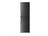 Холодильник ATLANT ХМ 4423-560N