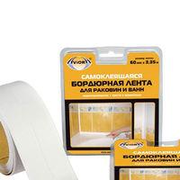 Бордюрные самоклеящиеся ленты Aviora для раковин и ванн 38mm*35m