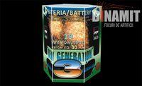 Фейерверки JW29 NEW GENERATION 3