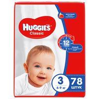 Scutece Huggies Classic 3 (4-9 kg), 78 buc.
