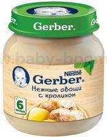 Gerber Пюре Нежные овощи пюре с кроликом 130гр.(6+)