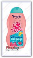 Shampoo TraLaLa Kids 2in1 capsuna 250ml