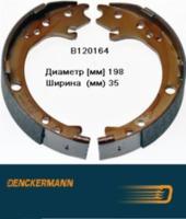 CR-V II 02- CR-V III 07- Колодки барабанные 198X35мм