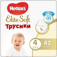Трусики Huggies Elite Soft 4 (9-14 kg) 42 шт