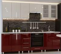 Bucătărie Bafimob Iulia (High Gloss) 2.6m Beige/Bordo