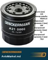 Фильтр масляный COROLLA RAV 4 II PICNIC 2.0 D-4D