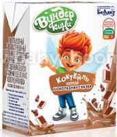 """Беллакт Коктейль молочный с какао """"Шоколадная сказка"""" 2,5% (210 гр.)"""