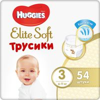 Трусики Huggies Elite Soft Mega 3 (6-11 kg), 54 шт.