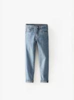 Pantaloni ZARA Denim/Albastru 6987/671/406