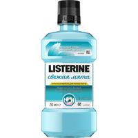 Ополаскиватель для полости рта Listerine Fresh Mint, 250 мл