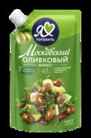 Майонез Московский провансаль оливковый 67% 390 мл