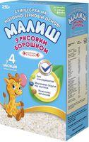 Малыш c рисовой мукой молочная смесь, 4+мес. 350г