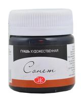 Guașă SONNET 40 ml, negru