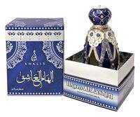 купить Ilham Al Aashiq |  Ильхам Аль Ашик в Кишинёве