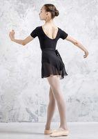 Юбки для танцев