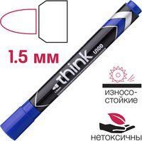 DELI Маркер перманентный DELI Think 1.5мм синий