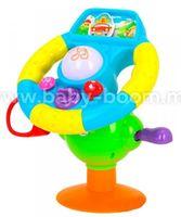 """Hola Toys 916 Интерактивная игрушка """"Забавный руль"""""""