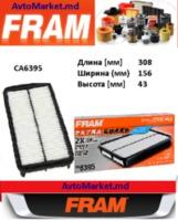 Фильтр воздушный Toyota Avensis Verso 2.0D 01-05