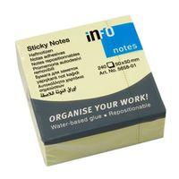 Info Notes Бумага клейкая INFO 50x50мм, 240 листов, куб желтая