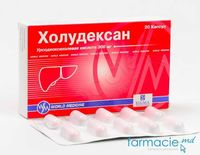 Холудексан, капсулы 300 мг N10x2 (гепатопротекторное)