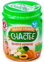 """""""Маленькое счастье"""" Пюре Яблоко- абрикос 90 гр. (5 м+)"""