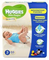 Huggies Ultra Comfort Giga Boy 3 (5-9 кг.) 94 шт.
