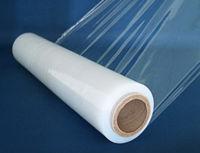 Пленка для обертывания в рулоне   (25см.) - 200 м.