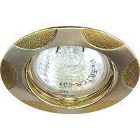 Feron Встраиваемый светильник 156T MR-16 золото