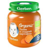 Gerber пюре Органик тыква сладкии картофель, 5+ мес, 125 гр