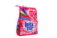 Порошок для стирки QUICK STAR 4.5 kg