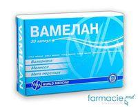 Вамелан, капсулы N30 (фиотопрепарат седативный)