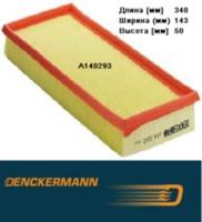 A140293 Фильтр воздушный MONDEO III 1.8I, 2.0I, 2.0 DI /TD