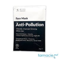 Masca pt fata Relaxa Anti-Pollution 25g