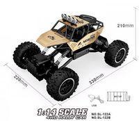 Jucărie teleghidată Sulong Toys  SL-122RHG