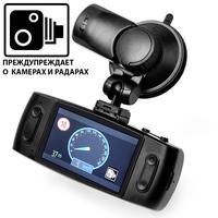 Видеорегистратор  BlackBox GS6000 GPS A7