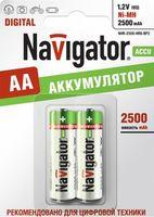 Acumulator NHR-2500-HR6-BP2