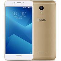 """Meizu M5 Note, 5.5"""" 1920x1080 13Mpix OctaCore 1.8GHz 3Gb 32Gb Gold"""