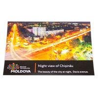 купить Почтовая Открытка - Ночной вид в Кишинёве