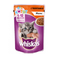 Whiskas для котят (с телятиной) 85гр