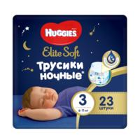 Ночные трусики Huggies Elite Soft 3 (6-11 kg) 23 шт