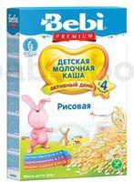 Bebi Молочная рисовая каша 250gr.(4+)