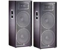 Пассивная акустическая система JBL JRX225