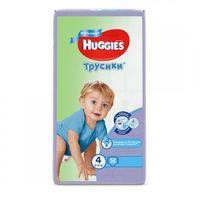 Huggies chiloței pentru băieței 4, 9-14 kg, 52 buc.