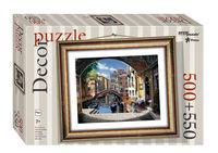 """Mozaic """"puzzle"""" 500 + cadru """"Veneția"""" (puzzle plastic), cod 40800"""