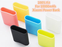 Silicone Protective Case Cover for Xiaomi Mi Power Bank 16000 mAh, Brown