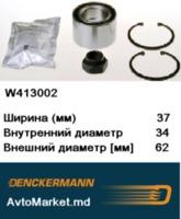 VW POLO 1986-1994 Подшипник ступицы 34х62х37