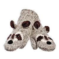 Варежки детские Knitwits Robbie The Racoon Mittens, AK2469