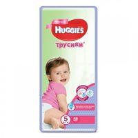 Huggies трусики для девочек 5, 13-17кг. 48шт