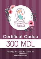 Подарочный сертификат Mamabox Market 300 леев